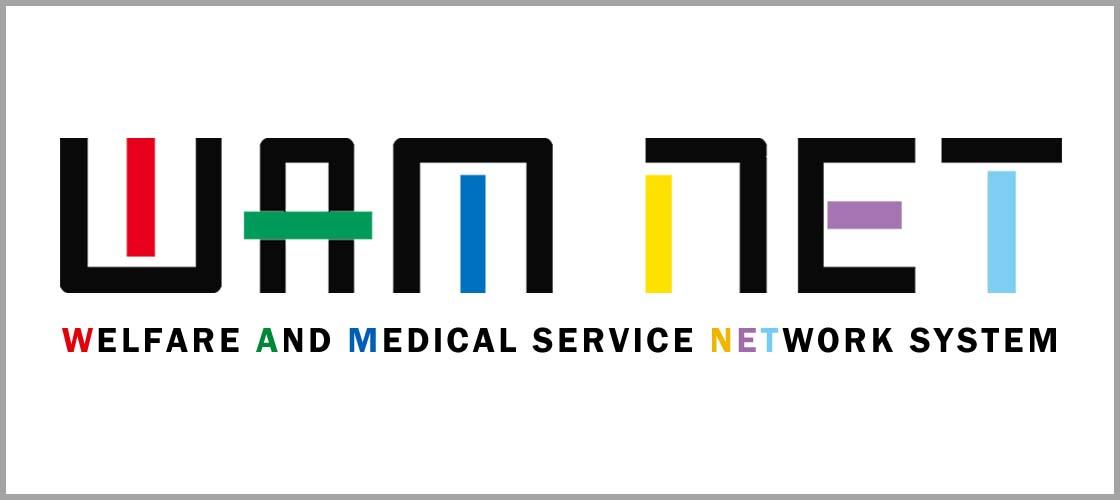 EAM-NET →Link